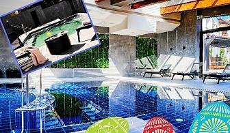 Великден в изцяло реновирания СПА Ризорт Св. Иван Рилски****, Банско! 3+ нощувки на човек на база All inclusive + празничен обяд + горещ външен и вътрешен басейн и СПА зона
