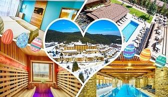 Великден в Катарино СПА Хотел, до Разлог! 2 или 3 нощувки на човек със закуски, вечери + 2 басейна с минерална вода и СПА