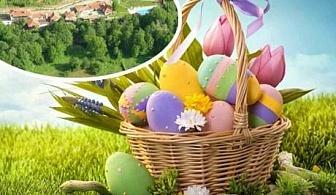 Великден в Комплекс Дивеците, до Жеравна - 3 нощувки, 3 закуски, 2 обяда и празнична вечеря