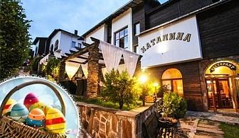 Великден в комплекс Каталина, Цигов чарк! 2 или 3 нощувки на човек със закуски и празнична вечеря
