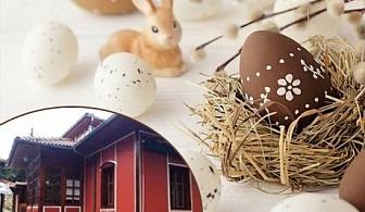 Великден в Копривщица! 3 нощувки, 3 закуски, 3 вечери едната празнична  в комплекс Галерия