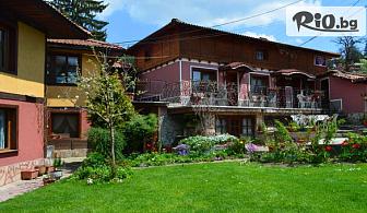 Великден в Копривщица! 3 нощувки със закуски + поход и барбекю обяд на връх Богдан, от Къща за гости Златния Телец