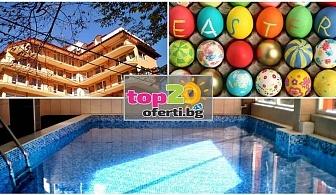 Великден в Костенец! 2 или 3 нощувки със закуски и вечери + Празнична вечеря + Минерален басейн и СПА в СПА хотел Костенец, цени от 115 лв. на човек