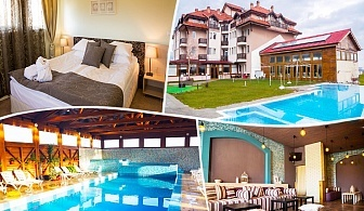 Великден край Банско с горещ минерален басейн! 3 нощувки на човек в апартамент със закуски и вечери + релакс център от хотел Севън Сийзънс, с.Баня