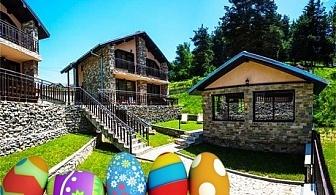 Великден край Доспат. 3 нощувки със закуски в самостоятелна къща за до 4-ма или 6-ма в къщи Родопски уют