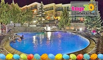 Великден край София! 3 Нощувки с All Inclusive Light + Топли минерални Басейни и Сауна в хотел Виталис, Пчелин, от 180 лв. на човек