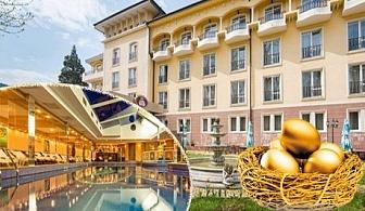 Великден в Кюстендил! 3 или 4 нощувки със закуски, вечери, Великденски обяд за ДВАМА + басейн и СПА с минерална вода в хотел Стримон Гардън*****
