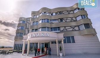 Великден в Лесковац, със Запрянов Травел! 2 нощувки със закуски в хотел BAVKA 3* и 1 празнична вечеря, транспорт и посещение на Ниш