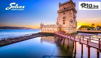 Великден в Лисабон! 4 нощувки със закуски в хотел VIP Arts + Панорамна екскурзия, самолетен билет, летищни такси и водач, от Солвекс