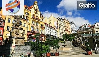 За Великден или 1 Май в Чехия! 3 нощувки със закуски в Прага, плюс транспорт и посещение и Бърно