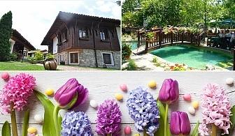 Великден и Майски празници в Арбанаси! Две или три нощувки със закуски и празничен обяд в Хотел Извора!