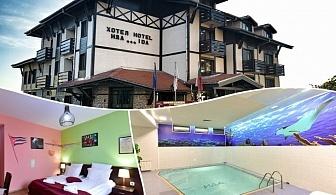 Великден и майски празници в Банско! Нощувка на човек със закуска + вътрешен басейн в хотел Ида***