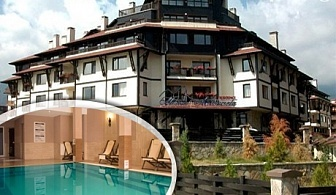 Великден и Майски празници в Банско! 3 или 4 нощувки на човек със закуски, вечери, напитки + басейн и релакс пакет в хотел Мария-Антоанета Резиденс****
