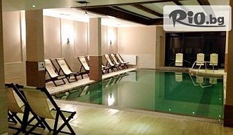 Великден или Майски празници в Банско! 3 или 4 нощувки на база All Inclusive + СПА зона с вътрешен отопляем басейн, от Хотел Мария-Антоанета Резидънс 4*