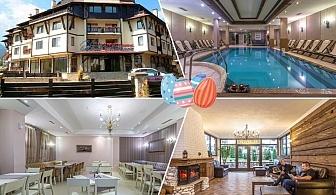 Великден и майски празници в Банско! 2 или 3 нощувки на човек със закуски и вечери + напитки + басейн, сауна и парна баня от хотел Мария Антоанета