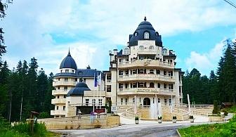 Великден и Майски празници в Боровец. 3 нощувки, 3 закуски, обяд и 3 вечери + РЕЛАКС зона и празнична анимация в Хотел Феста Уинтър Палас 5*