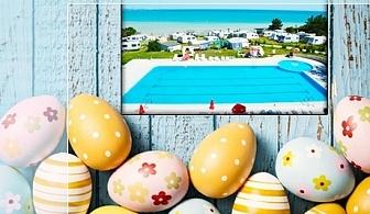 Великден  и майски празници на брега на морето край Балчик с ТОПЪЛ минерален басейн! 1, 2 или 3 нощувки на човек със закуски и вечери от комплекс Свети Георги