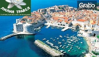 Великден или Майски празници в Будва и Дубровник! Екскурзия с 3 нощувки със закуски и вечери, плюс транспорт
