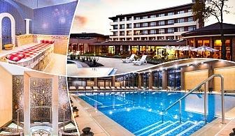 Великден и майски празници в хотел Севтополис, Павел Баня! 3 нощувки за двама със закуски и вечери, едната празнична + СПА