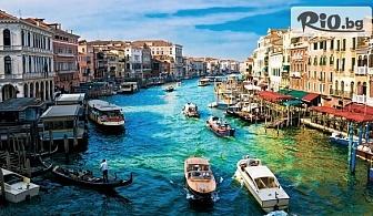 Великден и Майски празници в Италия! Екскурзия до Загреб, Верона, Венеция и шопинг в Милано - 3 нощувки със закуски, автобусен транспорт и водач, от Далла Турс