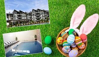 Великден и майски празници край Банско! 2, 3 или 4 нощувки на човек със закуски и вечери + празничен обяд, топъл вътрешен басейн и сауна от Аспен Резорт***