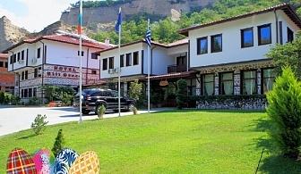 Великден в Мелник! Две или три нощувки за 2, 3 или 4 човека със закуски и 2 вечери + сауна и парна баня в хотел Елли Греко