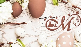 Великден в Мелник. 2, 3 или 4 нощувки, закуски, празнична вечеря с жива музика + релакс пакет в хотел Мелник