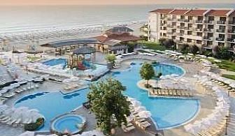 Великден на морския бряг в хотел Мирамар, Обзор, 3 дни TOP ULTRA ALL INCLUSIVE