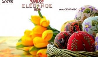 Великден в Огняново! 3 нощувки на човек със закуски + празнична вечеря + 3 минерални басейна и релакс зона от хотел Елеганс СПА***