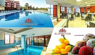 Великден в Огняново! 3 нощувки на човек със закуски и вечери, една празнична + 2 минерални басейна и релакс зона от хотел Елеганс СПА***