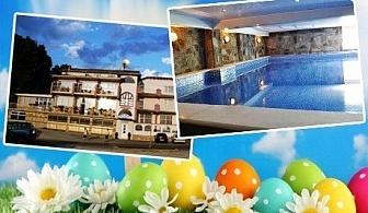Великден в Огняново! 3 нощувки, 3 закуски, 1 празничен обяд и 3 вечери + релакс център и басейн с МИНЕРАЛНА вода само за 199 лв. в комплекс Черния Кос