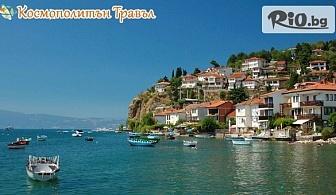 Великден в Охрид! 3 нощувки със закуски и вечери в Хотелски комплекс Метропол - Белвю + автобусен транспорт и посещение на Скопие и Битоля, от Космополитън Травъл