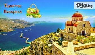 Великден на остров Корфу! 4 нощувки на база Аll Inclusive в хотел 3*/4* + автобусен транспорт, от Bulgaria Travel