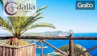 Великден на остров Корфу! 4 нощувки със закуски и вечери, плюс транспорт и възможност за Сините пещери