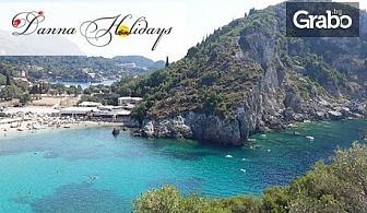 Великден на остров Корфу! 4 нощувки със закуски и вечери, плюс транспорт