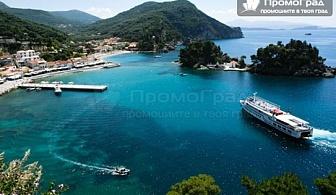 Великден на остров Лефкада - 5 дни / 3 нощувки със закуски и транспорт в хотел Авра Бийч с Дрийм Тур за 239 лв.