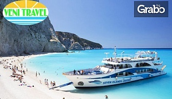 Великден на остров Лефкада! 3 нощувки със закуски в хотел Oazis Nidri Perigiali, плюс транспорт