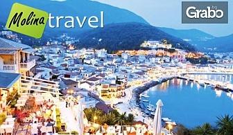Великден на остров Лефкада! 3 нощувки със закуски и вечери, една празнична, плюс транспорт и възможност за о. Корфу