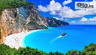 Великден на остров Лефкада! 3 нощувки със закуски, 2 вечери и празничен обяд + автобусен транспорт, от Danna Holidays