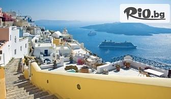 Великден на остров Санторини! 4 нощувки със закуски, автобусен транспорт, фериботни такси и екскурзовод + посещение на Атина, от Далла Турс
