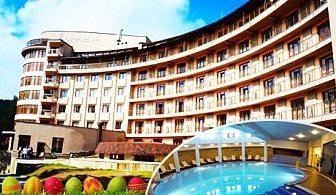 Великден в Пампорово! 3, 4 или 5 All Inclusive нощувки + басейн, СПА и анимация в хотел Орфей****