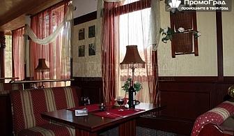 Великден в Пампорово (13.04-18.04). 2 нощувки (апартамент) със закуски и вечери за 3-ма или 2+2 във Форест Глейд
