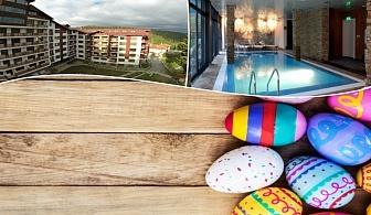 Великден в Пампорово! 2, 3, 4, 5, или 6 нощувки за двама със закуски, вечери и празничен обяд + басейн и релакс пакет в апарт-хотел Форест Нук, Пампорово