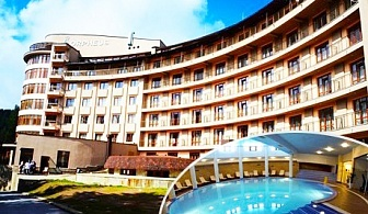 Великден в Пампорово! 3, 4 или 5 нощувки със закуски + басейн, СПА и анимация в хотел Орфей****