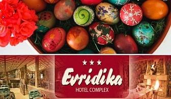Великден в Пампорово! 2 нощувки, закуски, вечери, Великденски обяд + басейн и СПА в хотел Евридика***