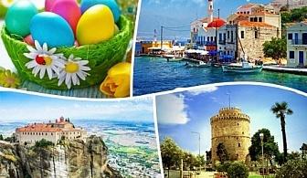 Великден в Паралия Катерини! Транспорт, 2 нощувки със закуски + възможност за посещение на Солун и Метеора от Еко Тур