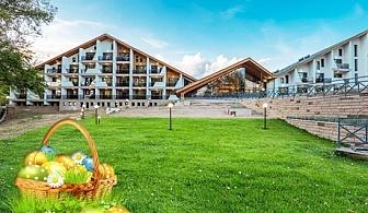 Великден в Парк Хотел Асарел, Панагюрище! 2 нощувки, закуски и празнична вечеря за ДВАМА + преференциална цена за СПА пакет в х-л Каменград****
