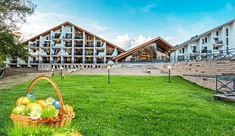 Великден в Парк Хотел Асарел, Панагюрище! 3 нощувки, закуски и празнична вечеря за ДВАМА + преференциална цена за СПА пакет в х-л Каменград****