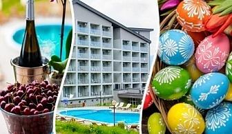 Великден в Парк Хотел Кюстендил! 2, 3 или 4 нощувки на човек със закуски и вечери, едната празнична + външен МИНЕРАЛЕН басейн + СПА