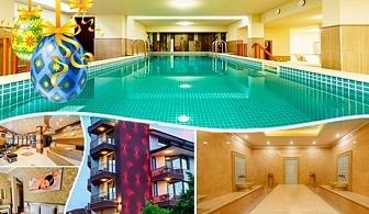 Великден в Павел Баня! 3 нощувки със закуски и вечери - едната празнична + басейн и СПА в хотел Алиса